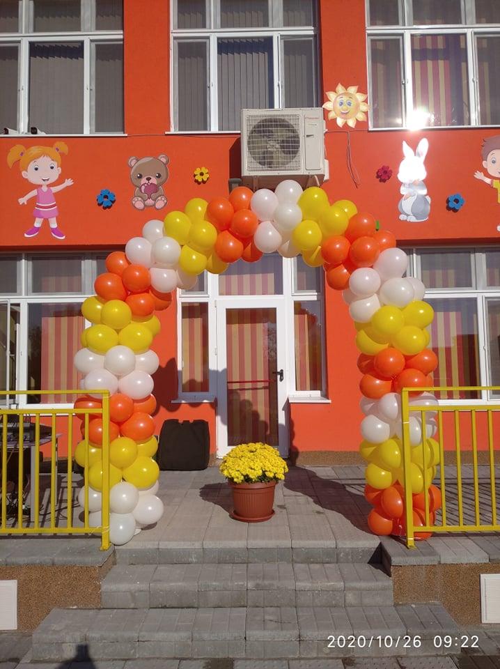ДГ Зорница - Симеоновград